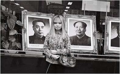 girl china 2006